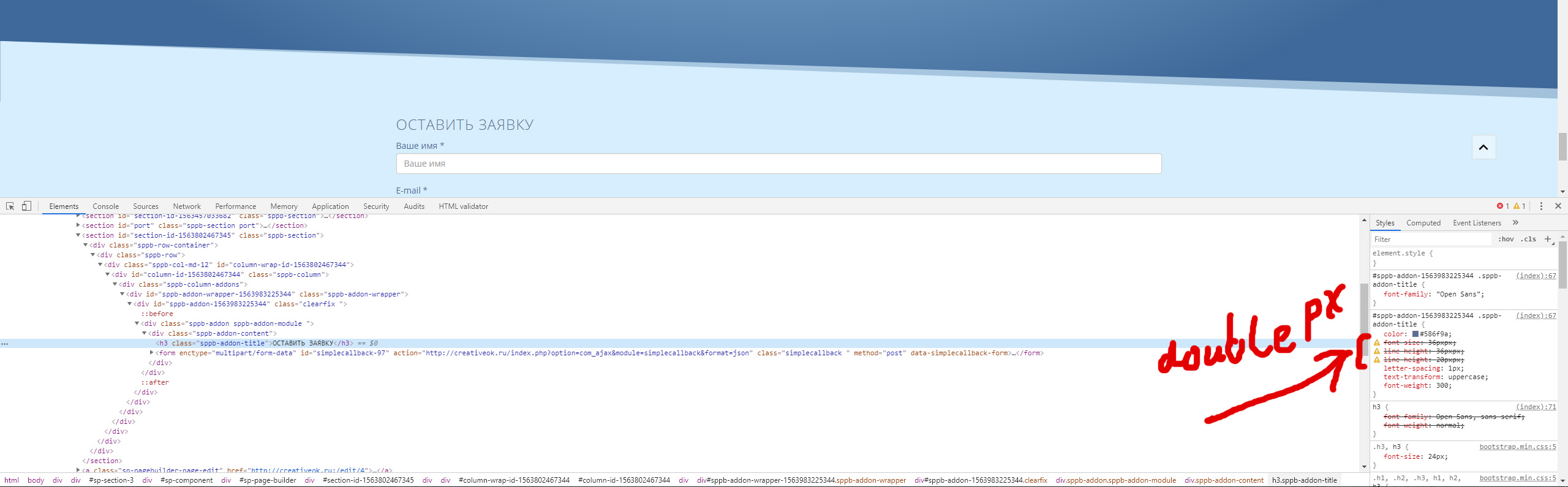 Header size of any addon does not work, a double px in css